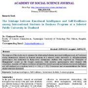 رابطه بین هوش هیجانی و تاب آوری در دانشجویان دانشگاه علوم بهزیستی و توان بخشی