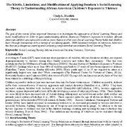 مزایا، محدودیتها و اصلاحات نظریه یادگیری اجتماعی باندورا