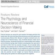 روان شناسی و عصب شناسی تصمیم گیری مالی
