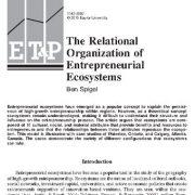 سازمان دهی  نسبی و ارتباطی  سامانه ها و زیست بوم های کارآفرینانه