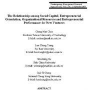 رابطه سرمایه اجتماعی، گرایش کارآفرینانه، منابع سازمانی و عملکرد کارآفرینی