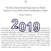 نقش سازمانهای بین المللی در پاسخ به بلایا: مطالعهی موردی زلزلهی اخیر در ژاپن