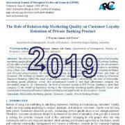 نقش کیفیت بازاریابی رابطهای در حفظ وفاداری مشتریان بانکی خصوصی
