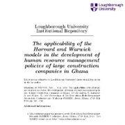 کاربرد مدلهای هاروارد و وارویک در توسعه سیاستهای مدیریت منابع انسانی