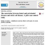 """<span itemprop=""""name"""">رابطه بین بیماریهای دندانی و پریودنتال و بیماری سلول داسی شکل</span>"""