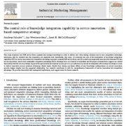 بررسی اهمیت اساسی و نقش مهم ظرفیت تلفیق دانش در استراتژی رقابتی