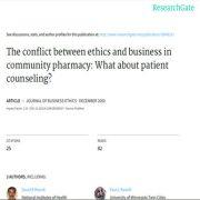 تصاد بین  اصول اخلاقی و کسب و کار در  داروخانه