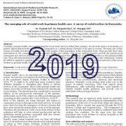 نقش نوظهور مددکاری اجتماعی در مراقبت های بهداشتی اولیه