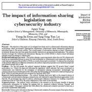 تاثیر قوانین اشتراک گذاری اطلاعات بر صنعت امنیت سایبری
