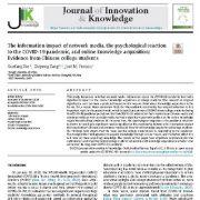 تأثیر اطلاعات رسانه های شبکه ، واکنش روانشناختی به بیماری همه گیر COVID-19