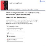 بازاریابی محصولات بهداشتی بهتر برای شما در مسئله جدید چاقی مردان