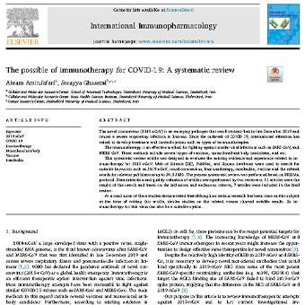 استفاده از ایمنوتراپی(ایمنی درمانی) برای COVID-19: مرور سیستماتیک