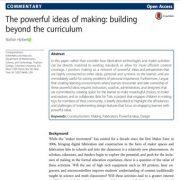 ایدههای قوی ساخت: ساخت فراتر از برنامهی آموزشی