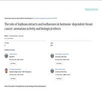 نقش عصارههای سویا و ایزوفلاوون ها در سرطان سینهی وابسته به هورمون