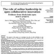 نقش رهبری آنلاین در نوآوری مشارکتی باز