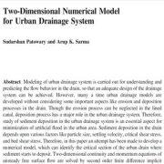 مدل عددی دو بعدی برای سیستم زهکشی شهری