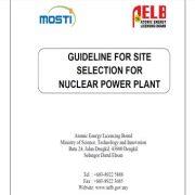 راهنمای انتخاب محل احداث نیروگاه اتمی