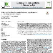 درک تحول چشم انداز  روباتیزاسیون( اتوماسیون):  تحلیل رزونانس مرکزی