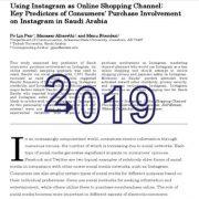 استفاده از اینستاگرام به عنوان کانال خرید آنلاین