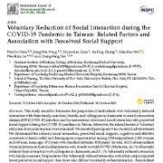 کاهش اختیاری و داوطلبانه تعامل اجتماعی در کوید-۱۹