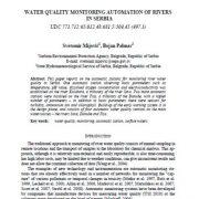 اتوماسیون پایش کیفیت آب در صربستان