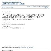 چه عاملی تعیین کننده کیفیت خدمات دولت در امارات متحده عربی است؟ ارائه یک چارچوب