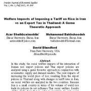 تأثیرات رفاهی وضع تعرفه برنج در ایران در مقابل مالیات صادرات در تایلند: رویکرد نظری بازی