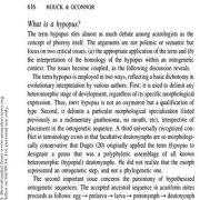 آکواپونیک (ترکیب آبزی پروری و پرورش گیاهان): تکثیر و پرورش آبزیان