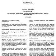 دستورالعمل شورای اروپا مورخ ۱۹۸۵ در خصوص مسائل سلامت دام