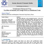 قدرت های دولت و ETA: اثرات  قدرت های خارجی و داخلی بر تجارت چند جانبه