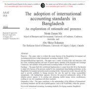 پذیرش استاندارد های بین المللی حسابداری در بنگلادش