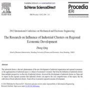تحقیقات در زمینه تأثیر خوشههای صنعتی بر روی توسعه اقتصاد منطقهای