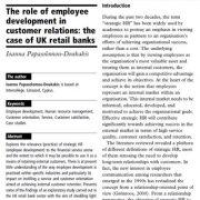 نقش رشد و توسعه کارکنان در ارتباط با مشتری: مطالعه موردی