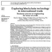 "<span itemprop=""name"">بررسی فناوری بلاک چین در تجارت بین المللی.مهندسی مجدد  فرایند کسب و کار برای اعتبارنامه</span>"